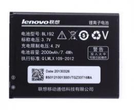 Аккумулятор для Lenovo A750 (BL192)