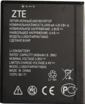 Аккумулятор для ZTE Blade A520 (Li3824T44P4h716043)