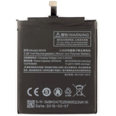 Аккумулятор для Xiaomi Redmi 5a (BN34)